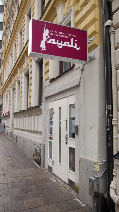 Dörren till vår studio på Dalagatan 64 i Stockholm